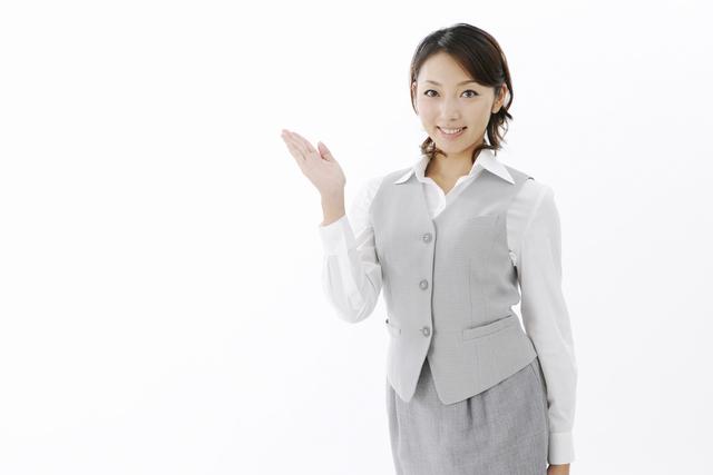服務規律(遵守事項) - 就業規則作成変更・助成金申請に強い社会保険 ...